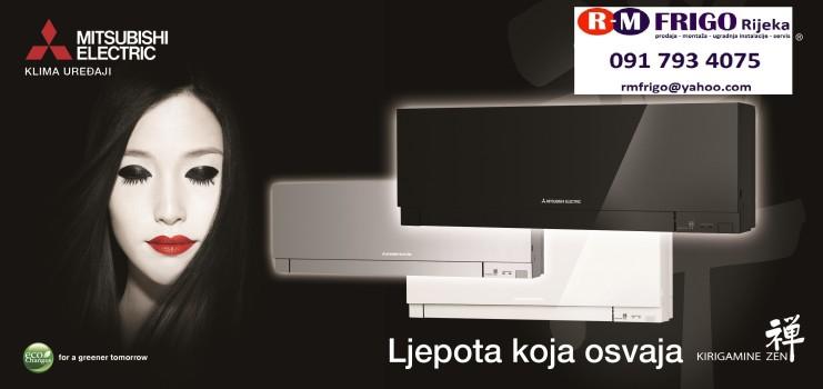 mitsubishi electric klima uređaji Rijeka prodaja cjena katalog2016/2017