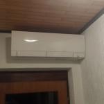 mitsubishi-electric-kirigamine-msz-fh-ve-prodaja-montaža-ugradnja-rijeka-r-m-frigo